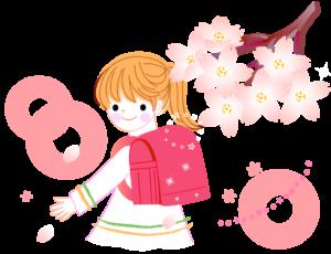 舞い桜とランドセルを背負う女の子
