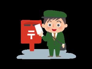 郵便局配達員とハガキ